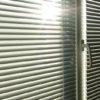 żaluzje aluminiowe